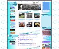 องค์การบริหารส่วนตำบลทุ่งคาวัด - thungkawat.go.th