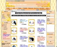 ฟอร์คาร์ช็อป - 4carshop.com