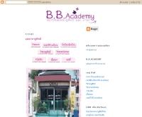 บุษบา นาฏศิลป์ - bb-academy.blogspot.com