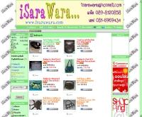 อิสราวารา - isarawara.com