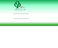 บริษัท ไดโฮ (ประเทศไทย) จำกัด - daiho.com