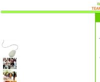 สต๊าฟคลับไทย - staffclubthai.com