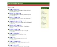ห้างหุ้นส่วนจำกัด จ้าวไทยแท้ - kongchob.com