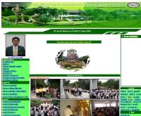 วิทยาลัยเกษตรและเทคโนโลยีกาญจนบุรี - kasetkan.ac.th