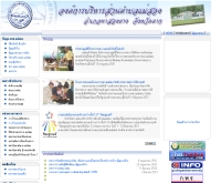 องค์การบริหารส่วนตำบลแม่สอง - maesong.org