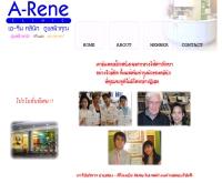 เอ-รีน คลินิก - areneclinic.com