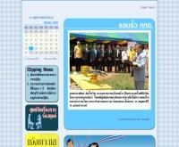 ออกเสียงประชามติร่างรัฐธรรมนูญ - ect.go.th/thai/default.html