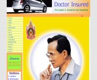 ด๊อกเตอร์อินชัวร์ - doctorinsured.com