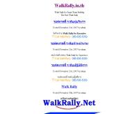วอล์คแรลลี่ - walkrally.in.th