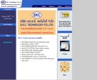 บริษัท เอสเคซี เทคโนโลยี จำกัด  - skc-technology.com
