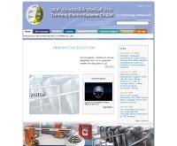 บริษัท เตียวฮง อิเฃ็กโตร ซิสเต็ม จำกัด - thelectro-systems.th.com