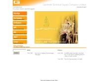 บริษัท โกลมาร์ค เทคนิคอล ซัพพลาย จำกัด - goldmarktech.com