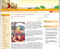 วันอาสาฬหบูชา - mindcyber.com/home/index.php?news=15
