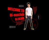 บีม ศรัณยู - bi-muclub.com
