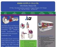 บีเอ็มดีเอส ซัพพลาย - bmds-supply.com