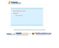 ทีคลาสสิค - tarad.com/tee_classic
