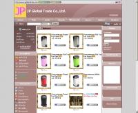 บริษัท เจพี โกลบอล เทรด จำกัด - jpglobaltrade.com