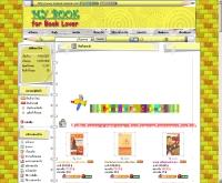 มายบุ๊ค มายบุ๊ค - mybook-mybook.com