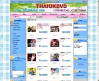 ไทย ยูเคดีวีดี - thaiukdvd.com