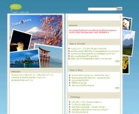 ทราเวลทูสตอรี่ - travel2story.com