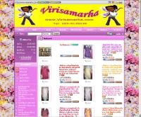 วิริสมาหลา - virisamarha.com