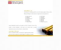 บริษัท เม็ททอล ยูทิลิตี้ จำกัด - metalsutility.com