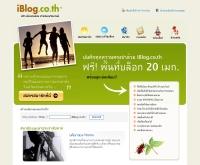 ไอบล็อก - iblog.co.th