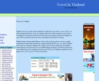 ทราเวลอินไทย - travelinthai.th.gs