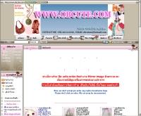 ออบคิว - obcute.com