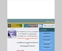 เลิร์นฟอร์ยู - learn-4u.com