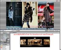 แกล แฟชั่น - gal-fashion.com