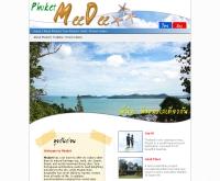 ภูเก็ตมีดี - phuketmeedee.com