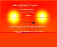 เชียงใหม่เว็บดีไซน์ - chiangmaiwebdesign.net