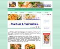 อีซี่ไทยคุกกิ้ง - ezythaicooking.com