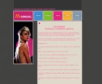 มีซี่โมเดล - miximodel.com