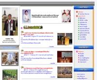 สภาองค์การลูกจ้างพัฒนาแรงงานแห่งประเทศไทย - ctl.or.th