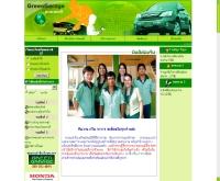 กรีน การาจ - greengarage-praram5.com