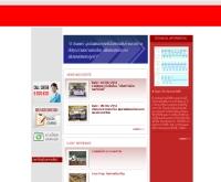 บริษัท บี.อินเตอร์เนชั่นแนล แอนด์ เทคโนโลยี จำกัด - b-inter.com