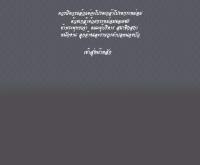 องค์การบริหารส่วนตำบลหนองบัว - nongbua.co.nr