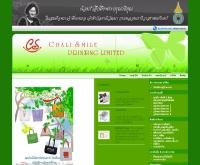บริษัท ชาลีสไมล์ พริ้นติ้ง จำกัด - chalismile.com