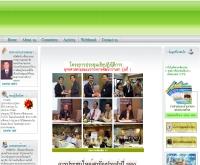 ชมรมร้านขายยาแห่งประเทศไทย  - thaidsc.worldmedic.com