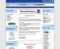 บริษัท วีสต้า เจนเนอร์เรชั่น จำกัด  - vista.totalh.com