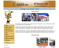 กีฬามหาวิทยาลัยโลก 2007 - binaryidea.net/bangkok2007