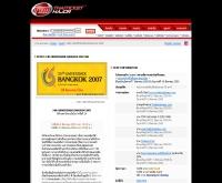 กีฬามหาวิทยาลัยโลก ครั้งที่ 24  - thaiticketmaster.com/sport/universiade07.php