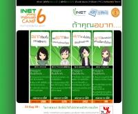 ชมรมเยาวชนผู้ดูแลเว็บไทย - ywc.in.th