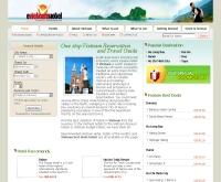 เวียดนามโฮเต็ล - evietnamhotel.com