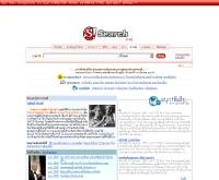 กีฬามหาวิทยาลัยโลก - guru.sanook.com/pedia/topic/��������Է������š/