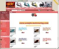สมจิน มอเตอร์แรซิ่ง - somjin-motoracing.com
