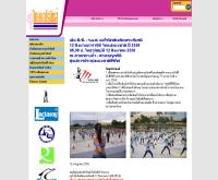 แอโรบิกส์เฉลิมพระเกียรติ 75 พรรษา - thaiaerobics.com/index.php?tpid=0041