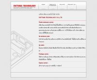 บริษัท พัฒนาเทคโนโลยี จำกัด - pattanabox.com